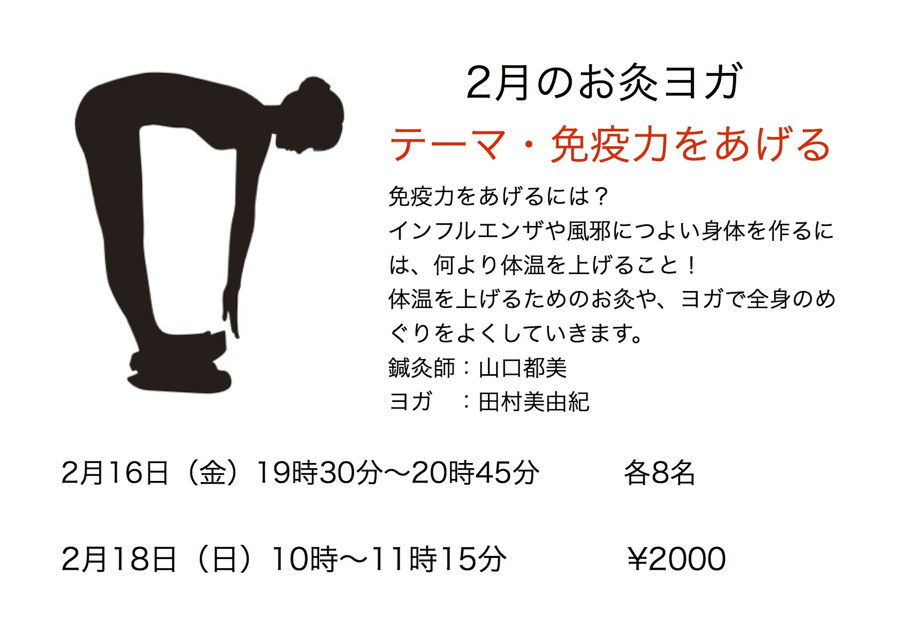 a0353292_09124322.jpg