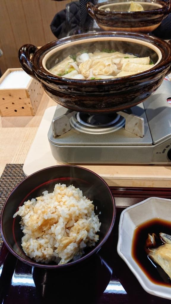 京都でランチ_e0167593_13125124.jpg