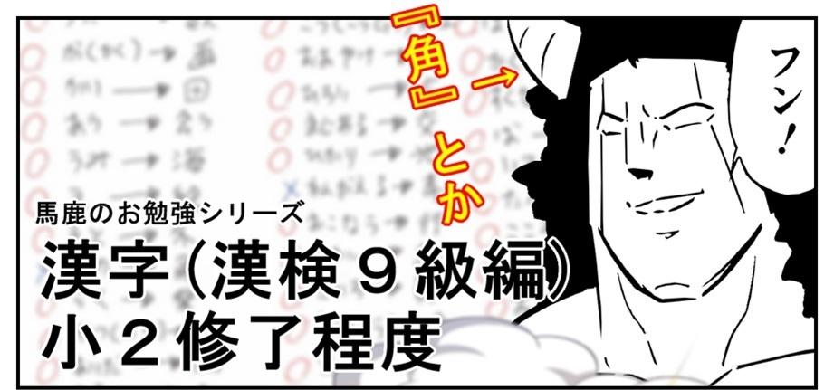 漫画で雑記 記事一覧(2018)_f0205396_11353908.jpg