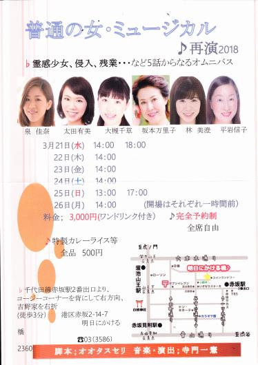 b0068302_10113977.jpg