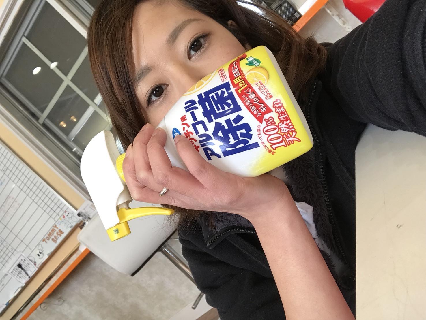 1月31日トミーベース カスタムブログ☆LS460 SZ-1 パナメーラWALDコンプリート☆_b0127002_10203423.jpg