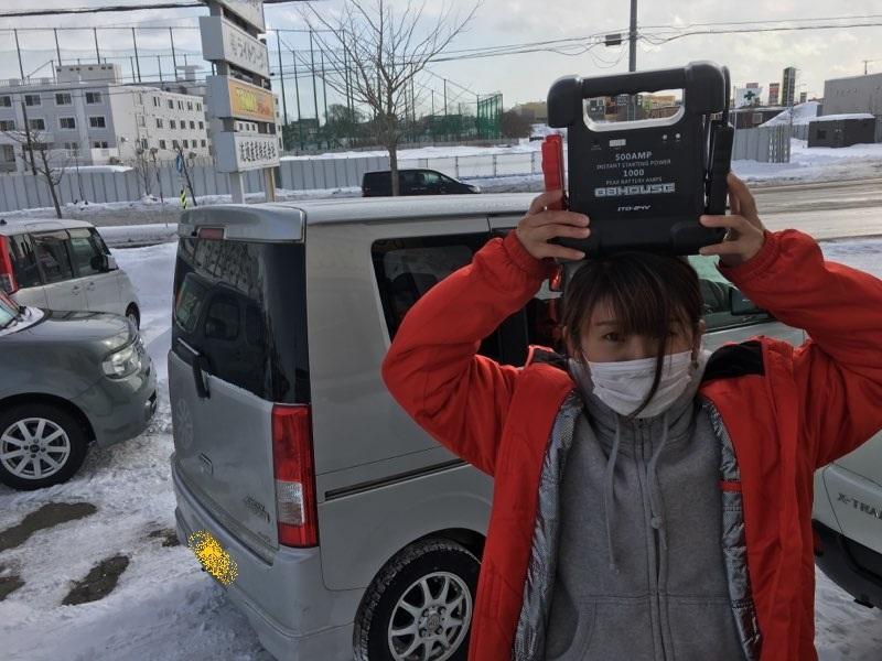 1月31日(水)☆TOMMYアウトレット☆あゆブログ(。•ᴗ•。)♡ ルークスK様ご成約♪_b0127002_17071025.jpg
