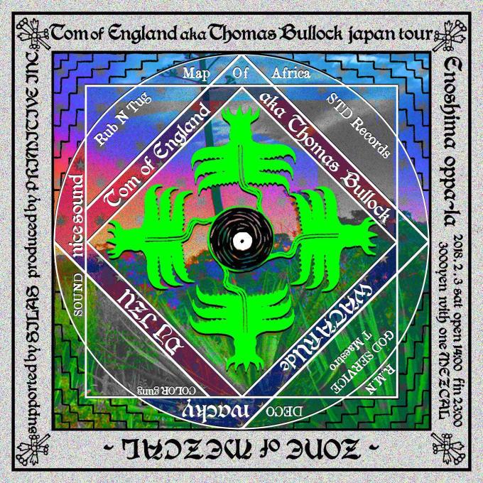 Thomas Bullock ジャパンツアー・ファイナル・サンセットパーティー 🏜ZONE of MEZCAL🏜タイムテーブルの発表です🌵&#12779_d0106911_21571483.jpg