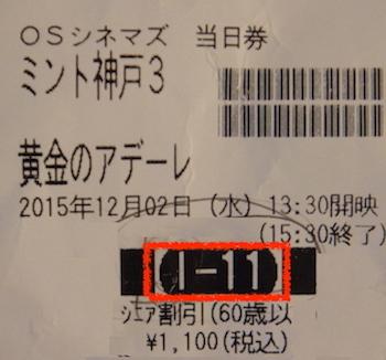 a0019212_13132603.jpg