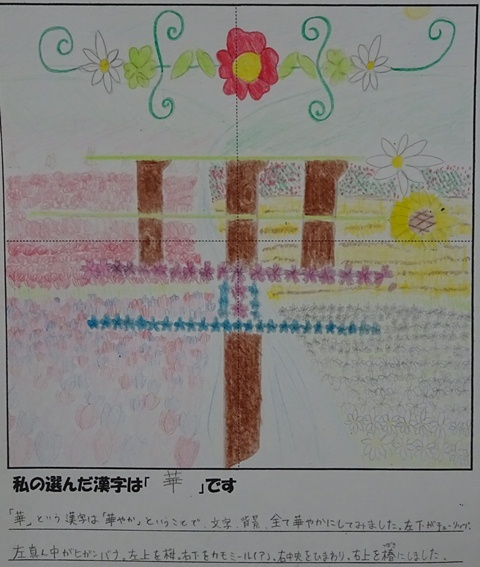 e0251420_20050418.jpg