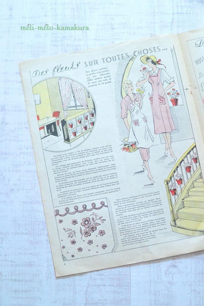 ◆ラッピング*フランスの古雑誌でレトロポップなギフトに♪_f0251032_15322640.jpg