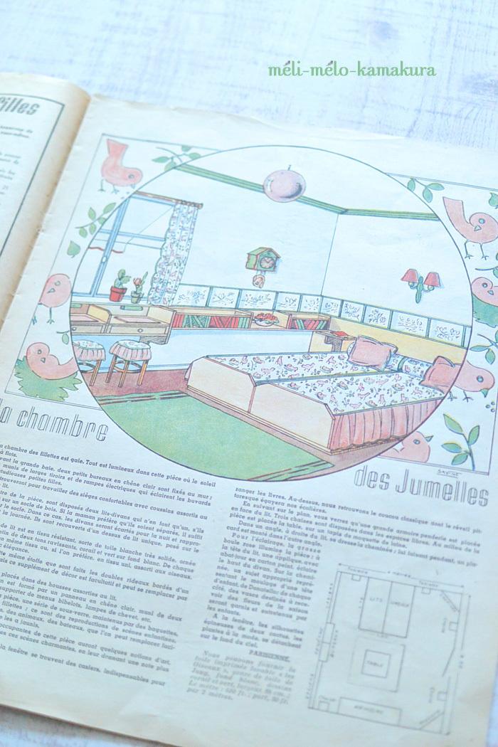 ◆ラッピング*フランスの古雑誌でレトロポップなギフトに♪_f0251032_15324332.jpg