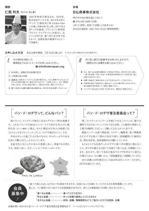 f0246836_00100398.jpg