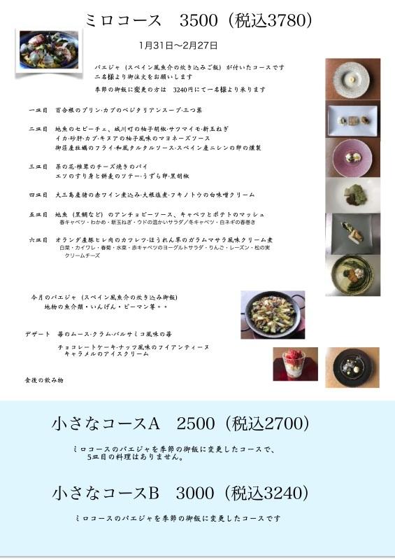 e0385840_02202666.jpg
