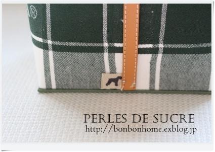 自宅レッスン Dean&Delucaのキッチンクロスでマルチバスケット ハート形の箱 ふくさスタイルのホルダー シャポースタイルの箱_f0199750_17461777.jpg