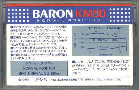 BARON KM_f0232256_13162297.jpg