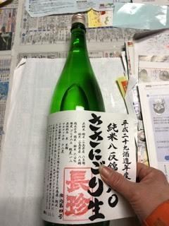 「29BY 純米ささにごり 八反錦 無濾過生酒」出荷_d0007957_01511371.jpg