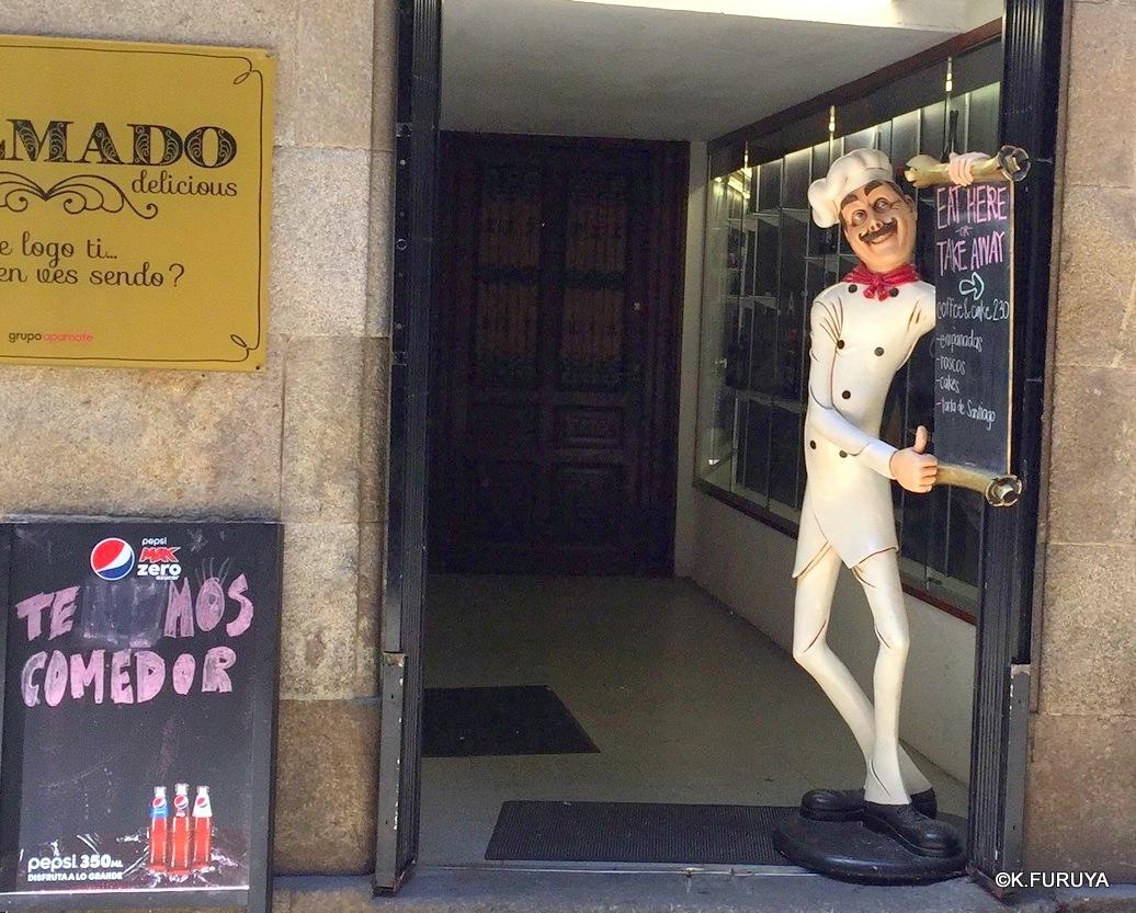 サンティアゴ・デ・コンポステーラ 街歩き その2_a0092659_19275836.jpg