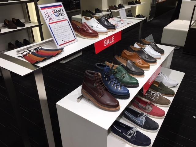 【1/31~2/13】パラブーツの靴ベラが…_f0374162_11194119.jpg