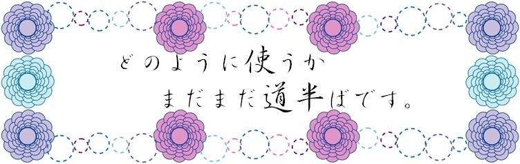 f0214467_10074309.jpg