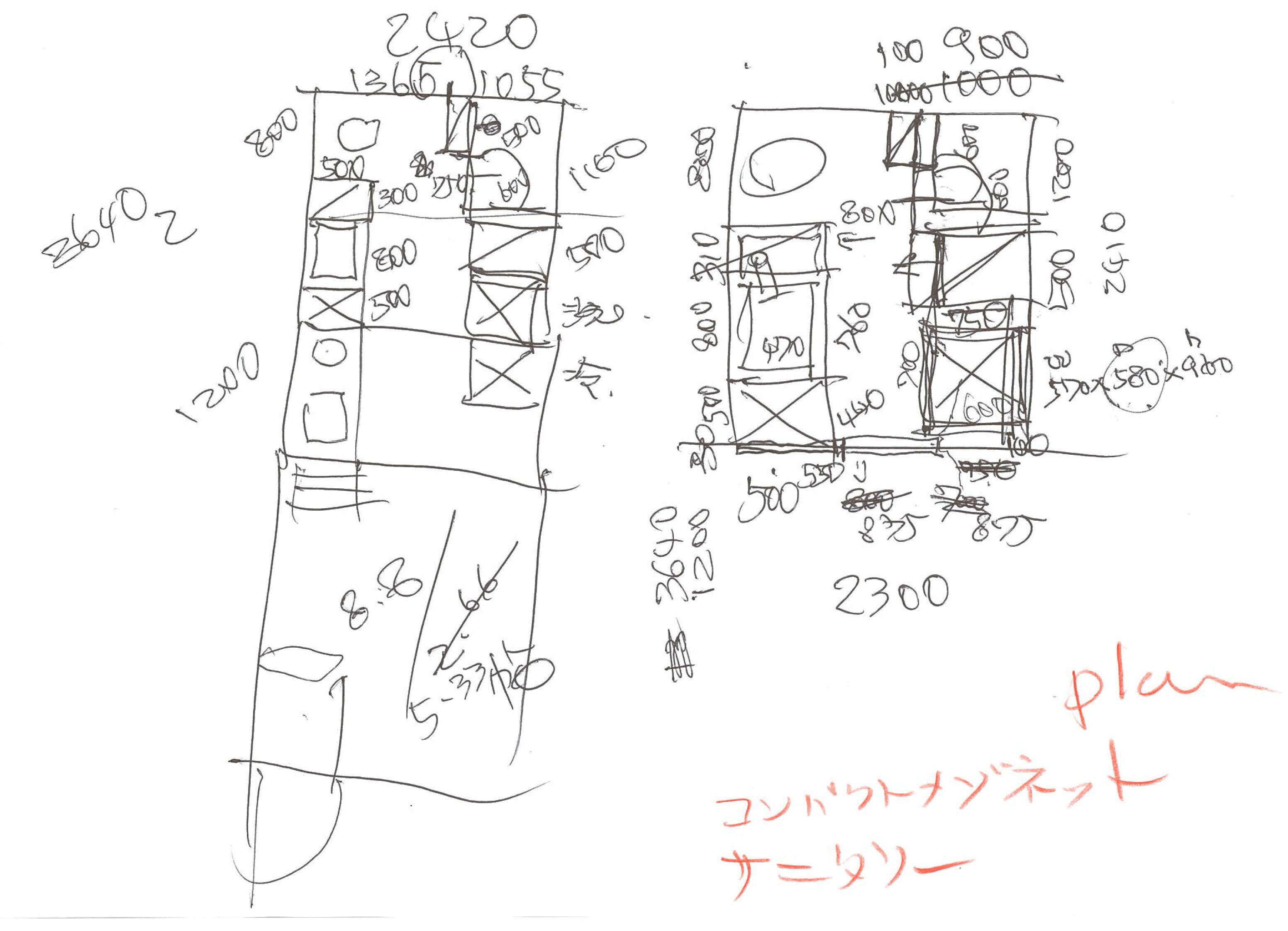 いえのえほん設計篇/東川モッキーノ、サニタリー_c0189970_15034042.jpg