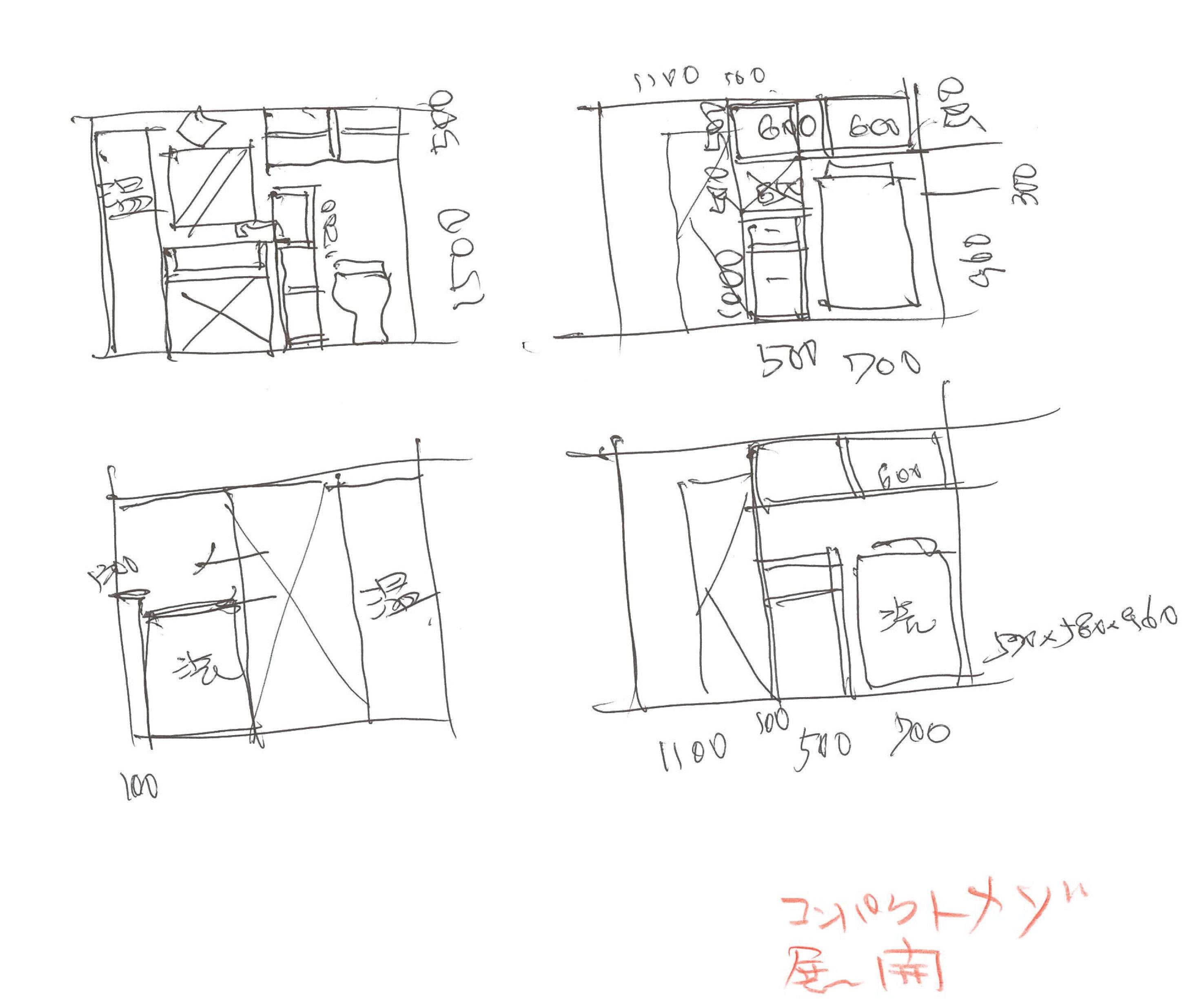 いえのえほん設計篇/東川モッキーノ、サニタリー_c0189970_15041120.jpg