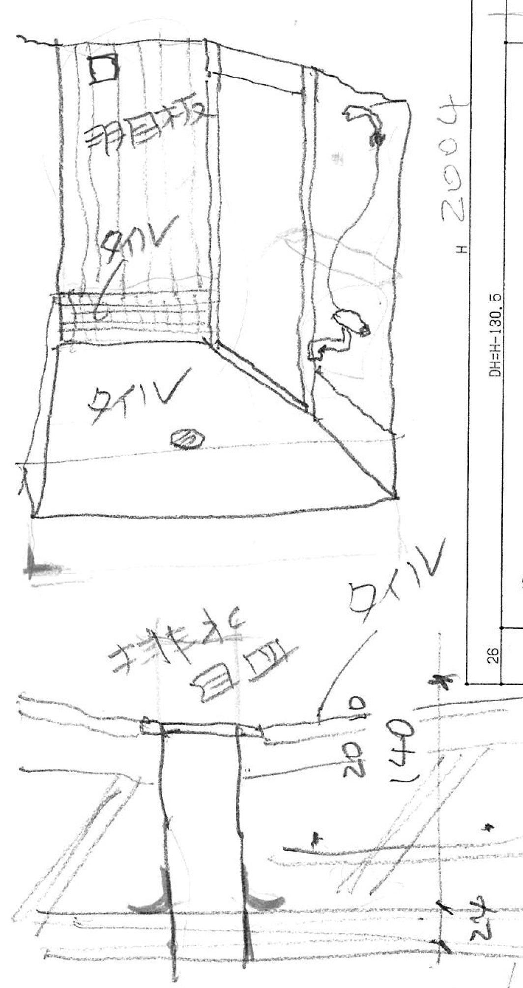 いえのえほん設計篇/東川モッキーノ、サニタリー_c0189970_17584263.jpg
