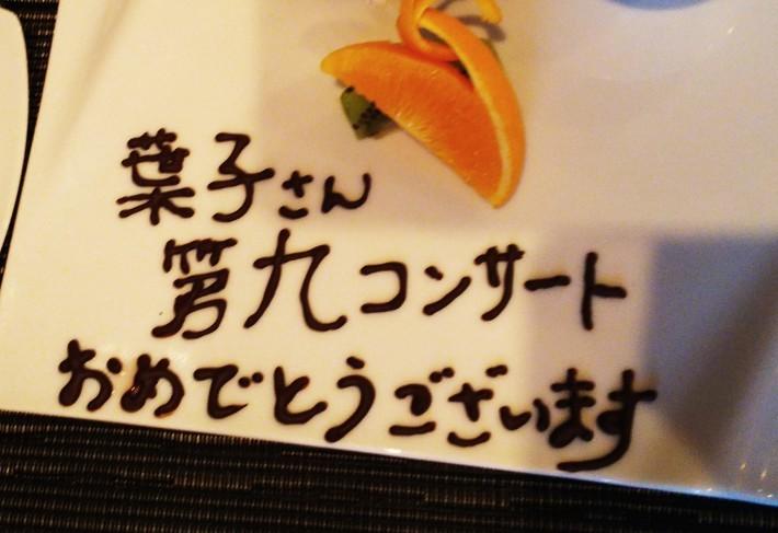 神戸から、2018年の予感_a0098174_21072266.jpg