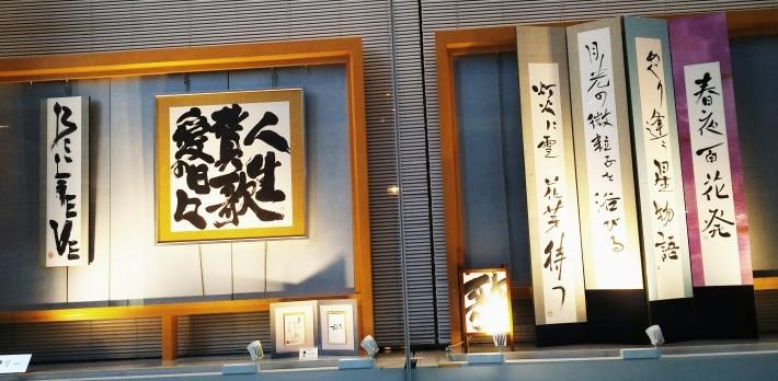 神戸から、2018年の予感_a0098174_21180892.jpg