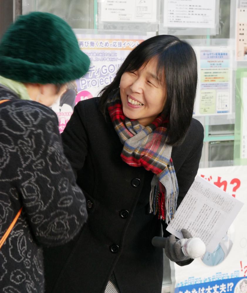 東京都の来年度予算案 前進面と問題点_b0190576_00470460.jpg