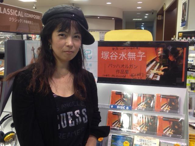 Bach: Toccata & Fugue BWV565 Etc@Minako Tsukatani_f0376697_23022324.jpg