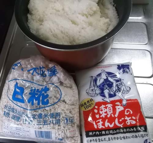 寒麹(かんこうじ)の作り方&犬の絵の茶碗で一服_f0019498_13563845.jpg