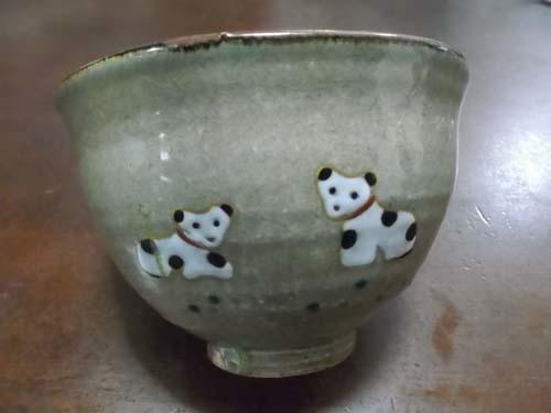 寒麹(かんこうじ)の作り方&犬の絵の茶碗で一服_f0019498_13570850.jpg