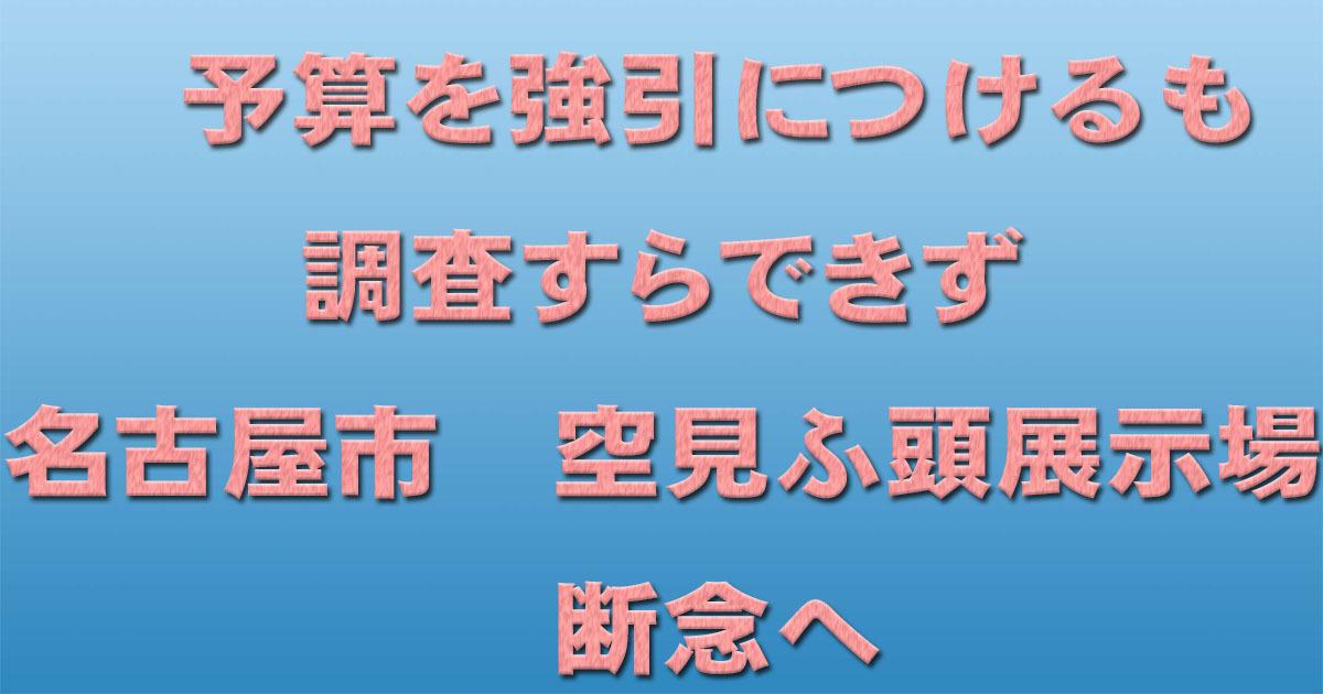 d0011701_15445374.jpg