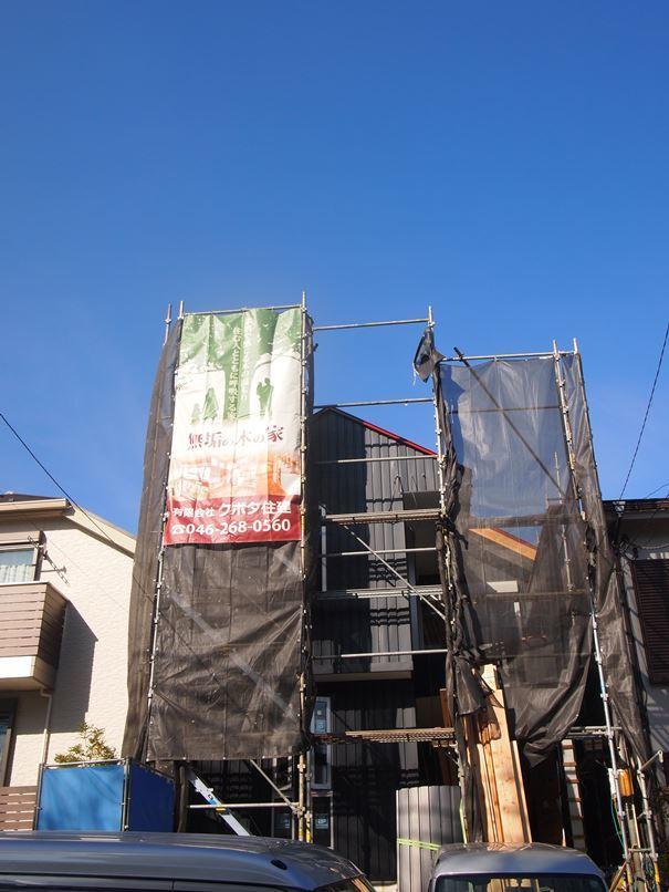 原町田の家☆造作工事がはじまりました^^_c0152341_17065197.jpg