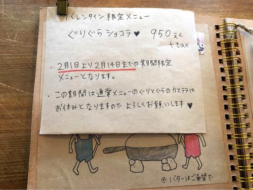 Te-Te(テ テ)@3_e0292546_23411224.jpg
