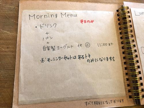 Te-Te(テ テ)@3_e0292546_23485541.jpg