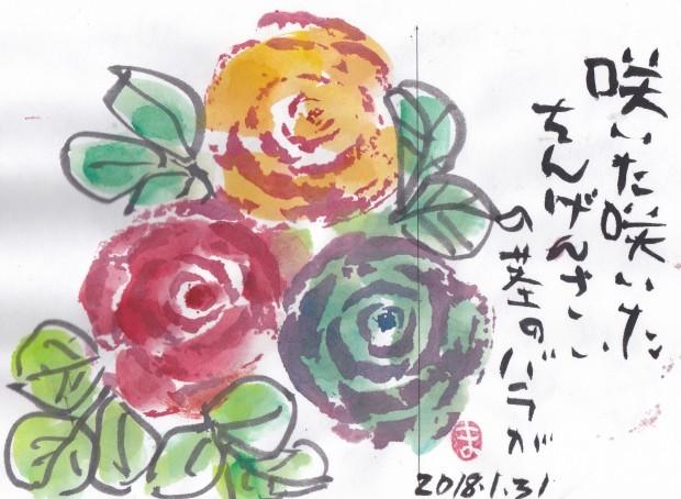 f0179357_17542305.jpg