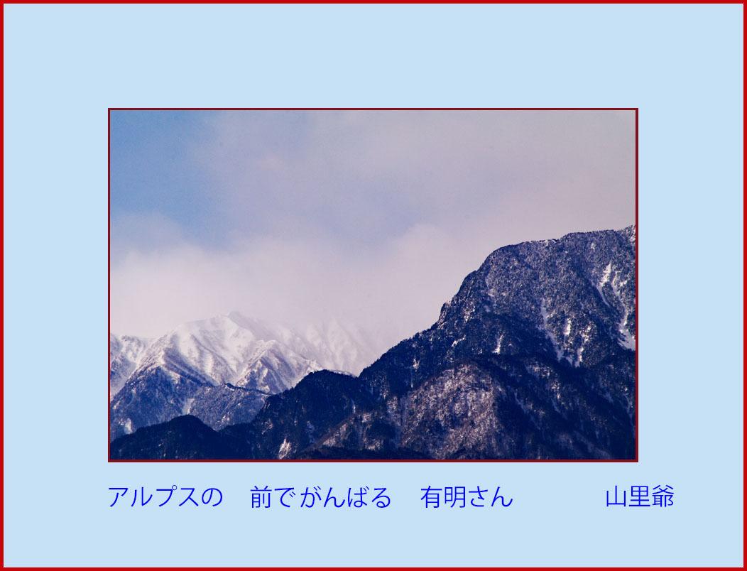 d0034980_18340832.jpg
