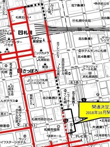 札幌都心の東地下歩道_f0078286_15143901.jpg