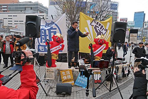 辺野古基地建設反対 生活保護引き下げ反対 ヘイトデモを許すな_a0188487_16201576.jpg