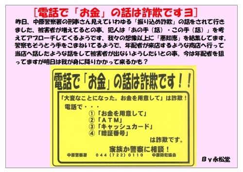 b0151490_19020353.jpg