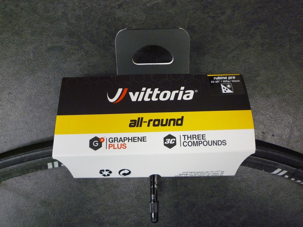 新入荷 Vittoria rubino pro_a0262093_15522640.jpg