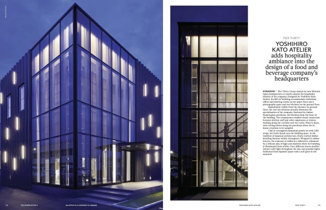 ピアーサーティー西日本 本社ビルがFRAME「The Other Office 3」に掲載_e0350593_11393877.jpg