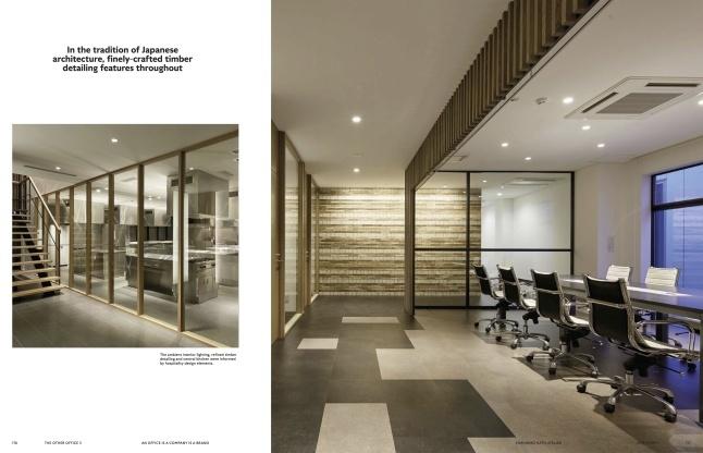 ピアーサーティー西日本 本社ビルがFRAME「The Other Office 3」に掲載_e0350593_11394642.jpg