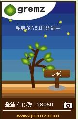 c0112206_2156324.jpg