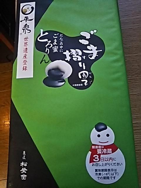 テキトーアヒージョ風とゴマ摺り団子_f0316507_17512068.jpg
