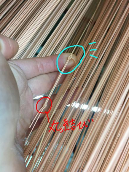 c0271012_08335188.jpg