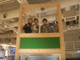 国立科学博物館 in 上野_f0153418_09424308.jpg