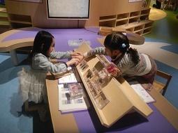 国立科学博物館 in 上野_f0153418_09433269.jpg