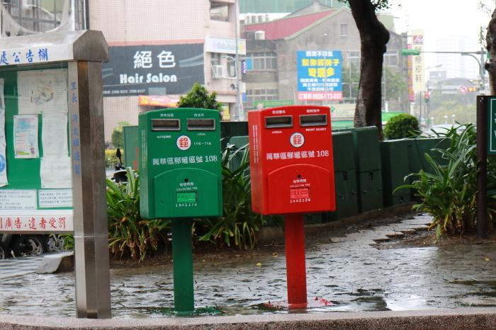 3日目フリープラン♪ 台湾旅行 - 13 -_f0348831_22225251.jpg