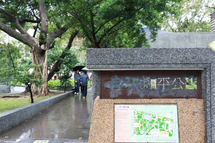 3日目フリープラン♪ 台湾旅行 - 13 -_f0348831_22312549.jpg