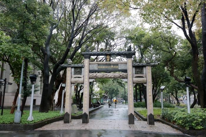 3日目フリープラン♪ 台湾旅行 - 13 -_f0348831_22323533.jpg