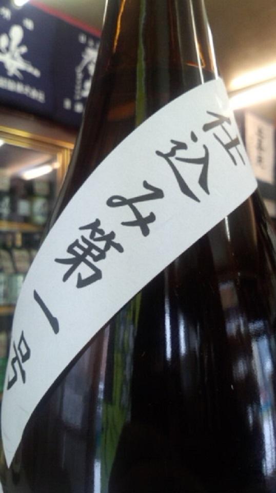 【日本酒】亀甲花菱 仕込み第一号 純米 無濾過生原酒 若水60 限定 新酒29BY_e0173738_20305080.jpg