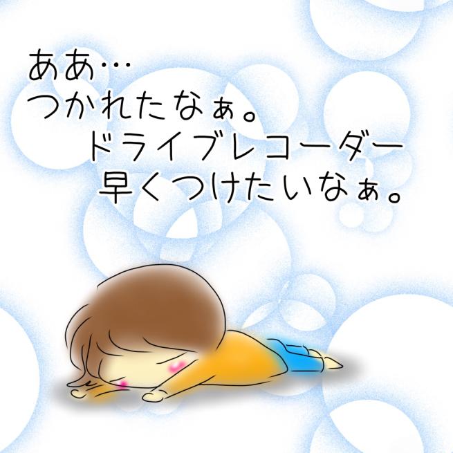 f0183846_20343379.jpg